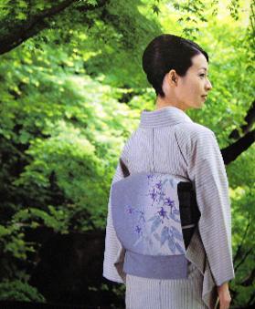 icatch_kimono